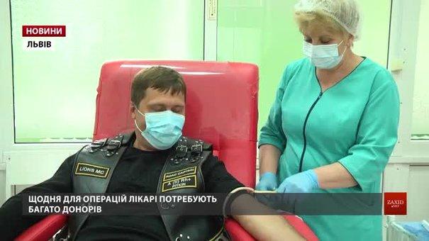 Львівські байкери здали кров для онкохворих дітей
