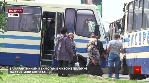 Ринок нелегальних пасажирських перевезень на Львівщині. Як це працює?