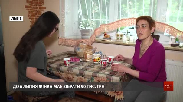 Львів'янці, яка виховує двох дітей, необхідно зібрати 90 тис. грн на своє лікування