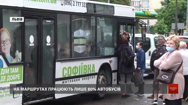 Умови карантину у громадському транспорті Львова порушують і водії, і пасажири