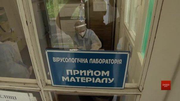 Львівський лабораторний центр пояснив причину затримки результатів ПЛР-тестів