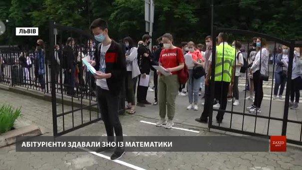 Львівські абітурієнти склали перше ЗНО з математики в умовах карантину