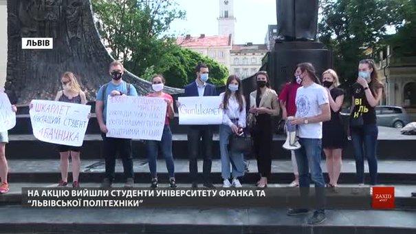 Львівські студенти вийшли на акцію проти в. о. міністра освіти Сергія Шкарлета