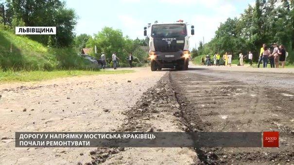На Львівщині розпочали ремонт прикордонної дороги Мостиська-Краковець