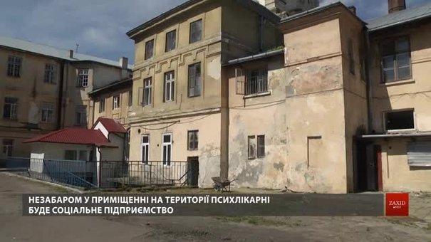 Львівські благодійники збирають кошти на соціальне підприємство для ВІЛ-інфікованих жінок
