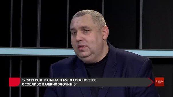 """«Ніхто Львів не """"тримає"""", нема домінуючої сили»"""