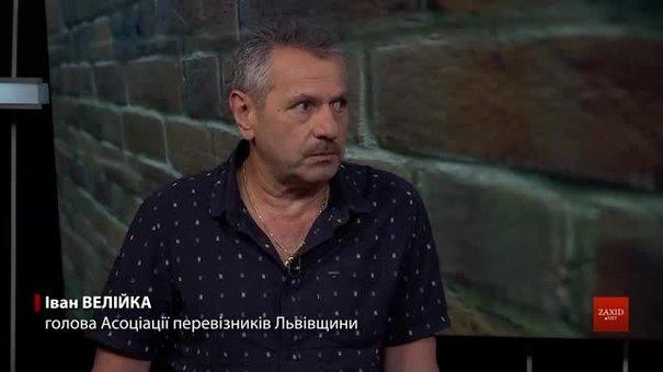 Перевізники Львівщини розповіли про свої збитки за час карантину