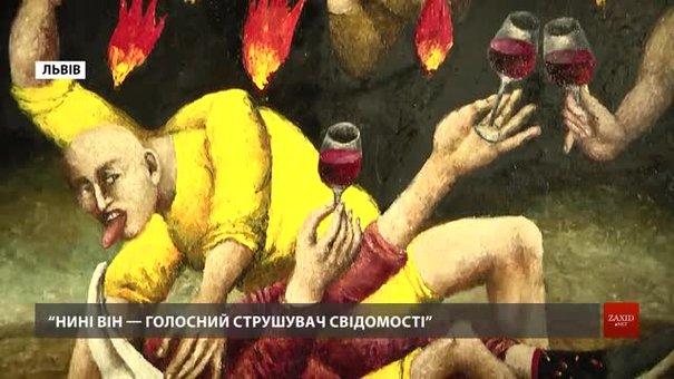 Олександр Ройтбурд відкрив у Львові виставку «Хроніки чумного року»