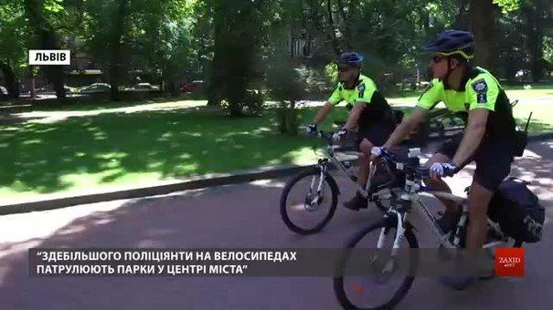 Львівські поліцейські розповіли про особливості патрулювання на мотоциклах та велосипедах