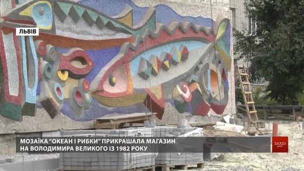 Влада і забудовник погодили, як виглядатиме простір навколо колишнього магазину «Океан» у Львові