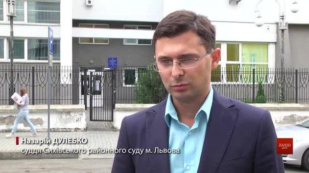 Львівські суди вже другий місяць не розглядають справ про нетверезе водіння