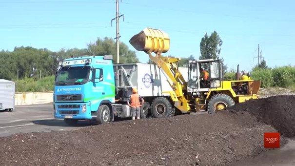 ЛКП «Зелене місто» для експерименту передало 80 т компосту приватній агрокомпанії