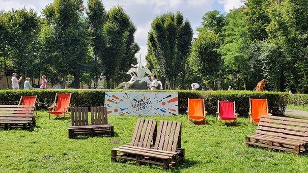 Львів'ян запрошують на Art&Agro-пікнік у Стрийському парку