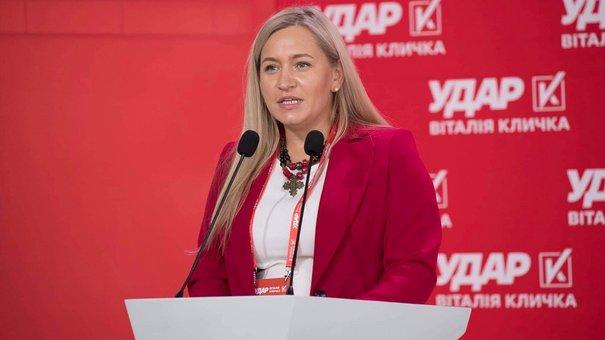 УДАР висунув Оксану Юринець кандидаткою на голову Львівської ОТГ