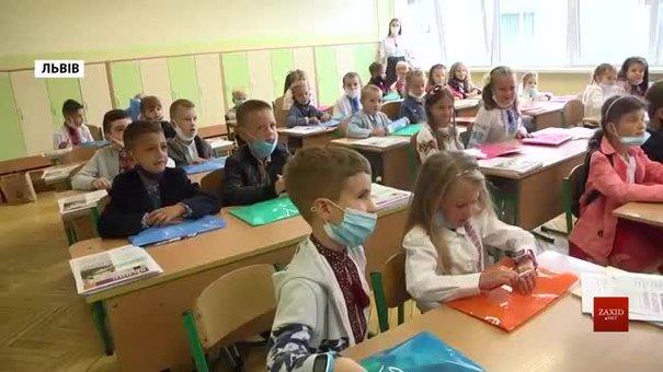 Львівські учні вперше за півроку сіли за шкільні парти