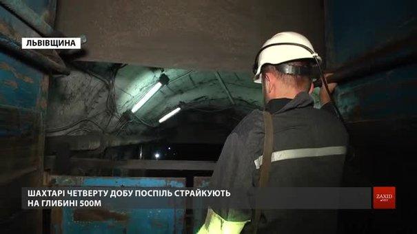 Майже 30 шахтарів у Соснівці четвертий день не виходять на поверхню через невиплату зарплат