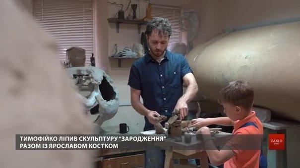 Проект «Споріднені» об'єднав вихованців дитячих будинків та львівських художників