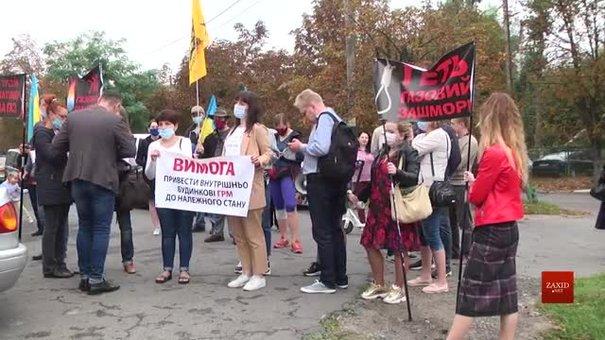 Представники львівських ОСББ пікетували будівлю «Львівгазу»
