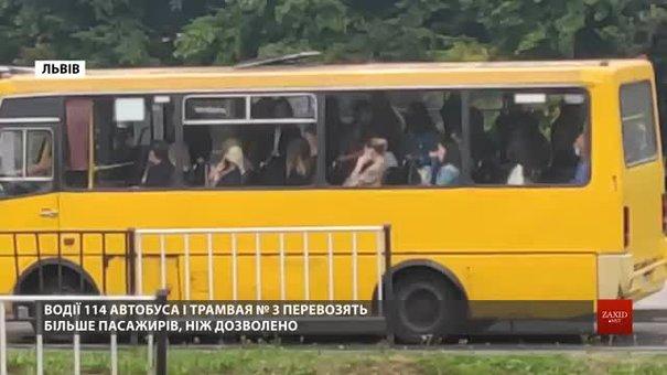 Журналісти перевірили дотримання карантину у громадському транспорті Львова