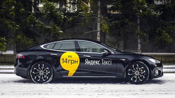 Російський сервіс «Яндекс.Таксі» продовжує роботу у Львові під іншим брендом