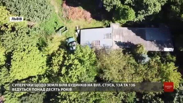 Дві ділянки у Снопківському парку Львова можуть приватизувати