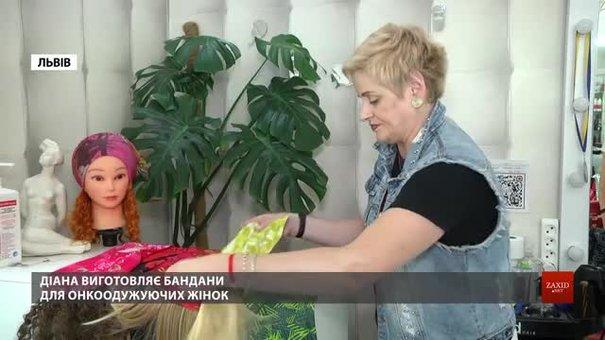 Львів'янка виготовляє для онкохворих жінок бандани, які є альтернативою перуці