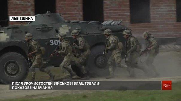 На Яворівському полігоні стартували військові навчання «Rapid Trident-2020»