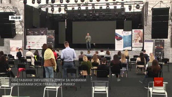 У Львові відбувся Forum West для менеджерів управління персоналом