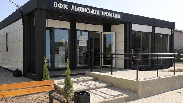 У Лисиничах відкрився інформаційний офіс Львівської ОТГ
