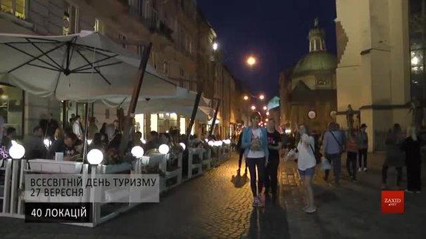 Куди піти у Львові у вихідні 25-27 вересня