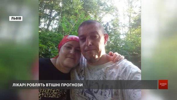 Онкохворій жінці з Львівщини потрібна допомога на лікування
