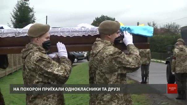 Загиблого в авіакатастрофі АН-26 курсанта поховали біля Червонограда