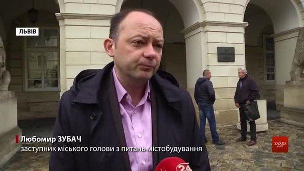 Мер Львова ветував приватизацію землі у Снопківському парку