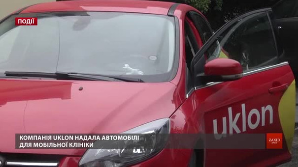Компанія Uklon надала автомобілі для «Мобільної клініки»