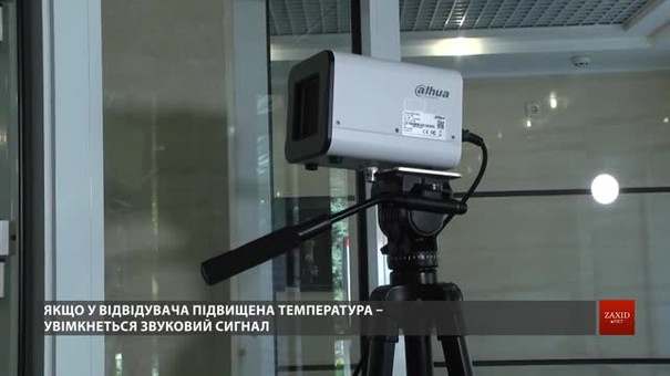 У львівській лікарні встановили систему масового температурного скринінгу