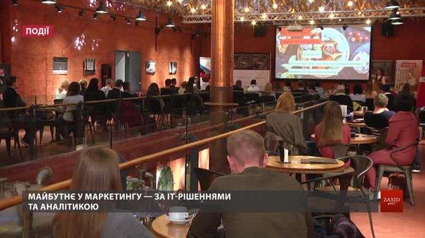 Forum West зібрав у Львові маркетологів на практичний семінар