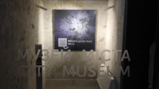 Після трьох років ремонту львів'янам презентували Музей міста