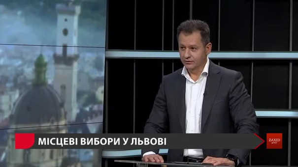 «Я претендую на посаду голови Львівської облради»