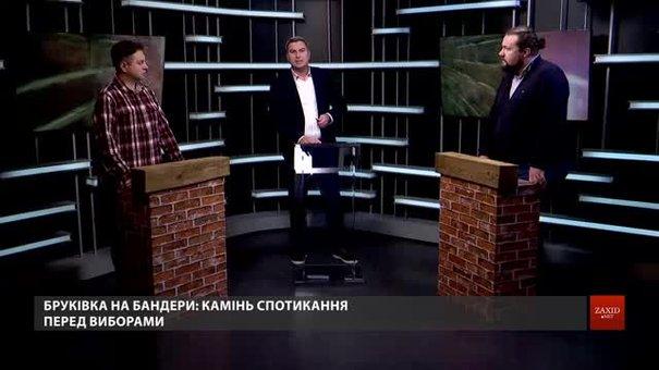 «Камінь спотикання»: кому у Львові бракує бруківки?