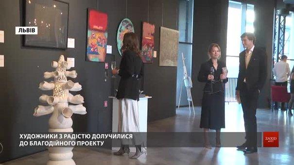 У Львові під час благодійного аукціону на підтримку дітей-сиріт зібрали понад 350 тис. грн
