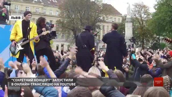 Гурт «Без обмежень» зняв у Львові кліп на пісню «Моя земля»