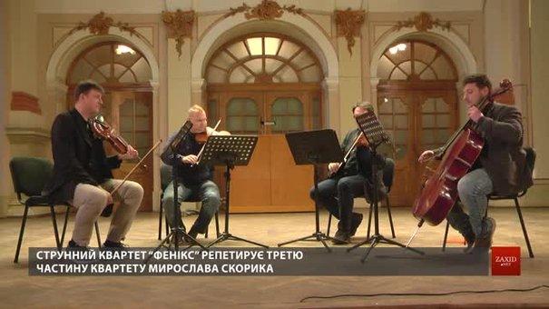У Львові стартував фестиваль класичної музики ЛюдкевичFest