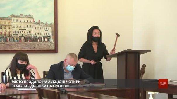 Львівська міськрада продала з аукціону чотири ділянки на Сигнівці