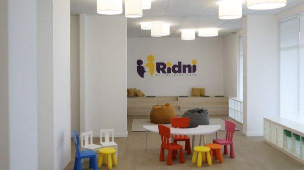 Цього року у Львові запрацює Центр соціальної підтримки дітей та сімей «Рідні»