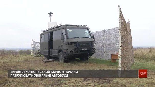 На українсько-польському кордоні почали використовувати унікальні тепловізійні комплекси
