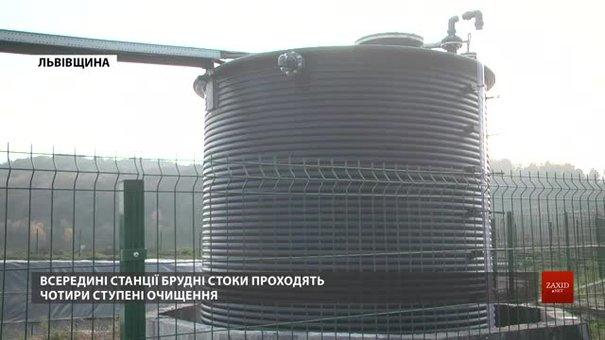 На Грибовицькому сміттєзвалищі запустили станцію переробки фільтрату