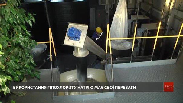 «Львівводоканал» відмовляється від очищення води хлором у Винниках