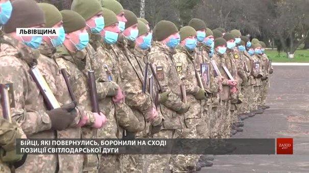 На Львівщину зі Сходу повернулись військові 24-ї бригади