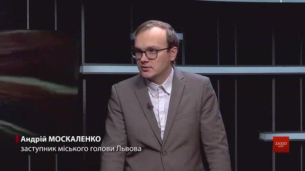 Львівська мерія наполягає на збереженні книгарні у Будинку книги після його продажу