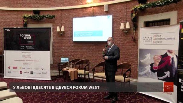 У Львові на Forum West експерти розповіли, як розвиватиметься економіка у 2021 році